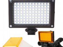 Светодиодный светильник LED-96 новый