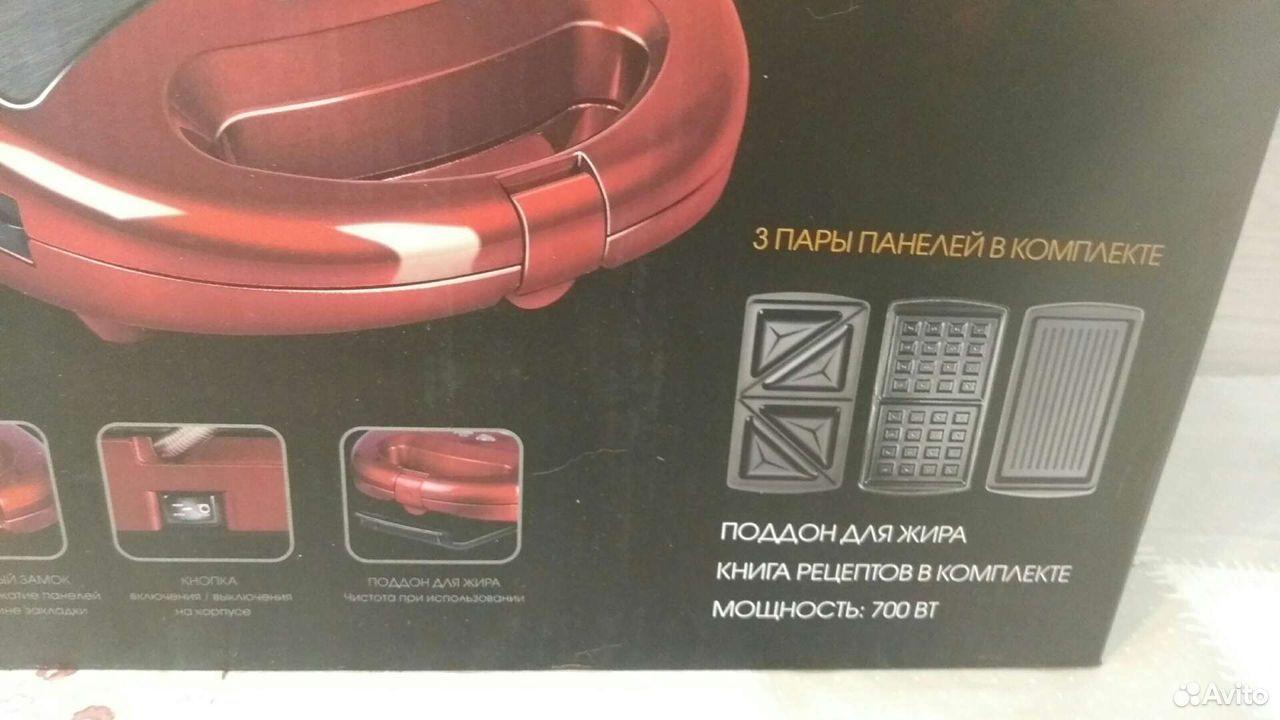Мультипекарь Redmond Limited Edition, RMB-M6012, к  89045969148 купить 4
