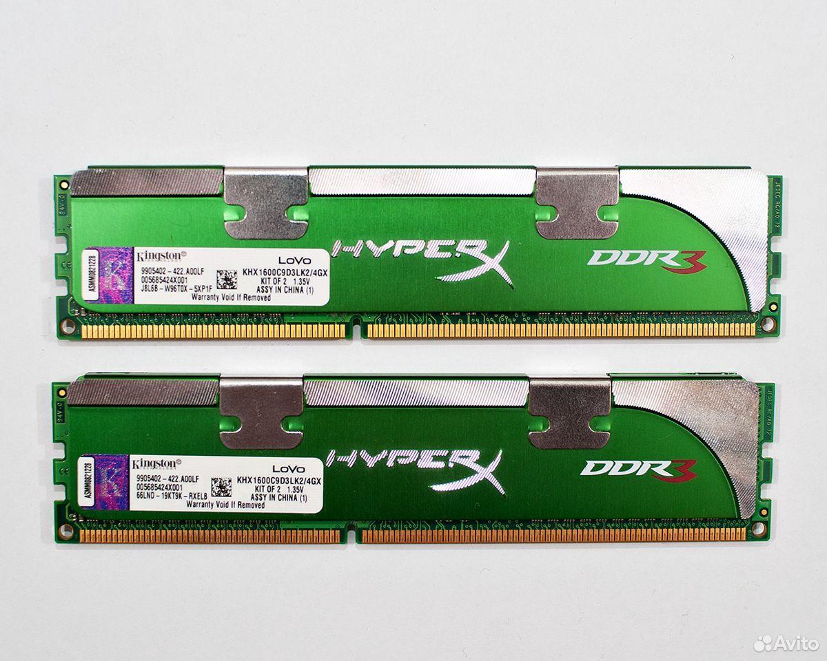 Kingston HyperX LoVo KHX1600C9D3LK2/4GX - 4 гб  89058397026 купить 1