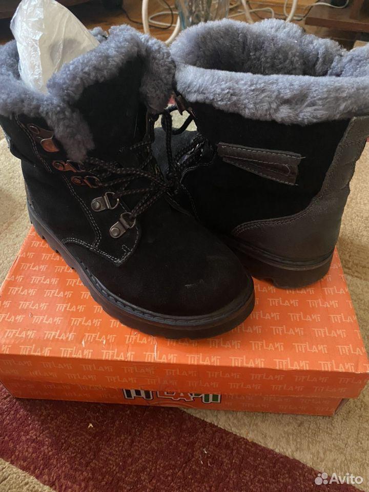 Ботинки зимние  89853197474 купить 1