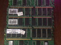 Оперативная память ddr1, ddr3