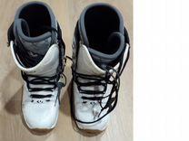 Сноубордическая обувь 32 Prospect ThirtyTwo