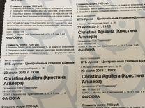 Втб Арена билеты Кристина Агилера
