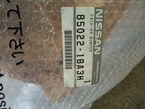 Задний бампер Infiniti EX QX50 J50