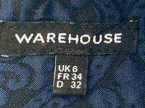 Комбинезон warehouse