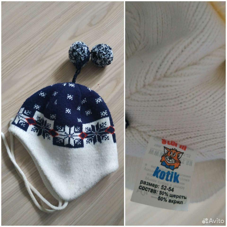Пакет шапок от 6 мес до 5 лет  89621854668 купить 10