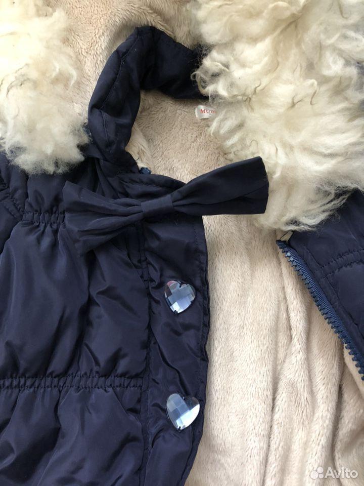Куртка осень-зима для девочки  89046173116 купить 3