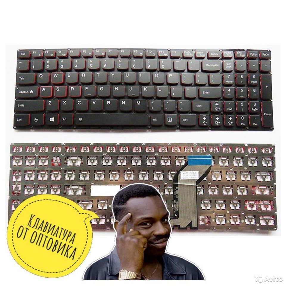 Клавиатура для Lenovo Y700-15ISK С подсветкой