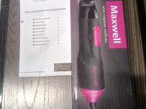 Фен-щетка Maxwell MW-2301BK