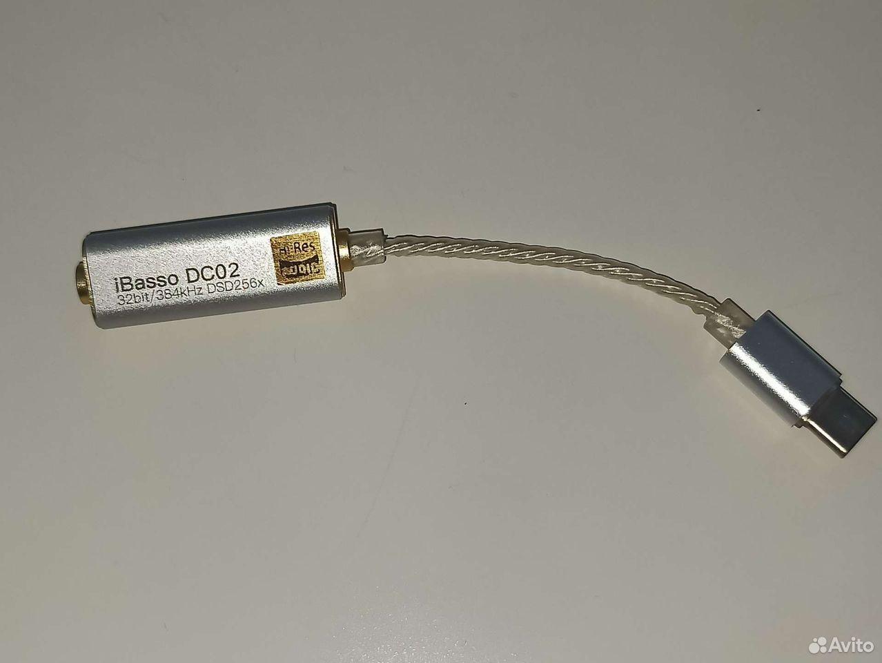 Усилитель Ibasso dc02  89951013220 купить 2