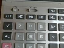 Большой Новый Калькулятор staff 12 цифр