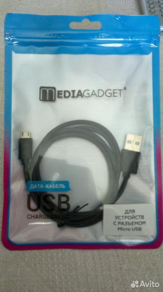 Usb кабель  89817937093 купить 1