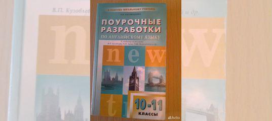 гдз фзика 10 клас гончаренко 2002 рк