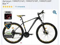"Велосипед горный Stern Motion 2.0 27,5"""