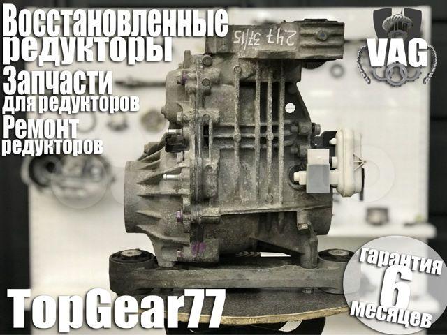 Редукторы транспортер транспортер раздатчик кормов твк 80а