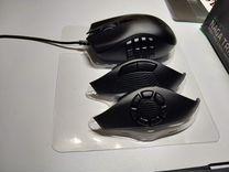 Мышь Razer Naga Trinity