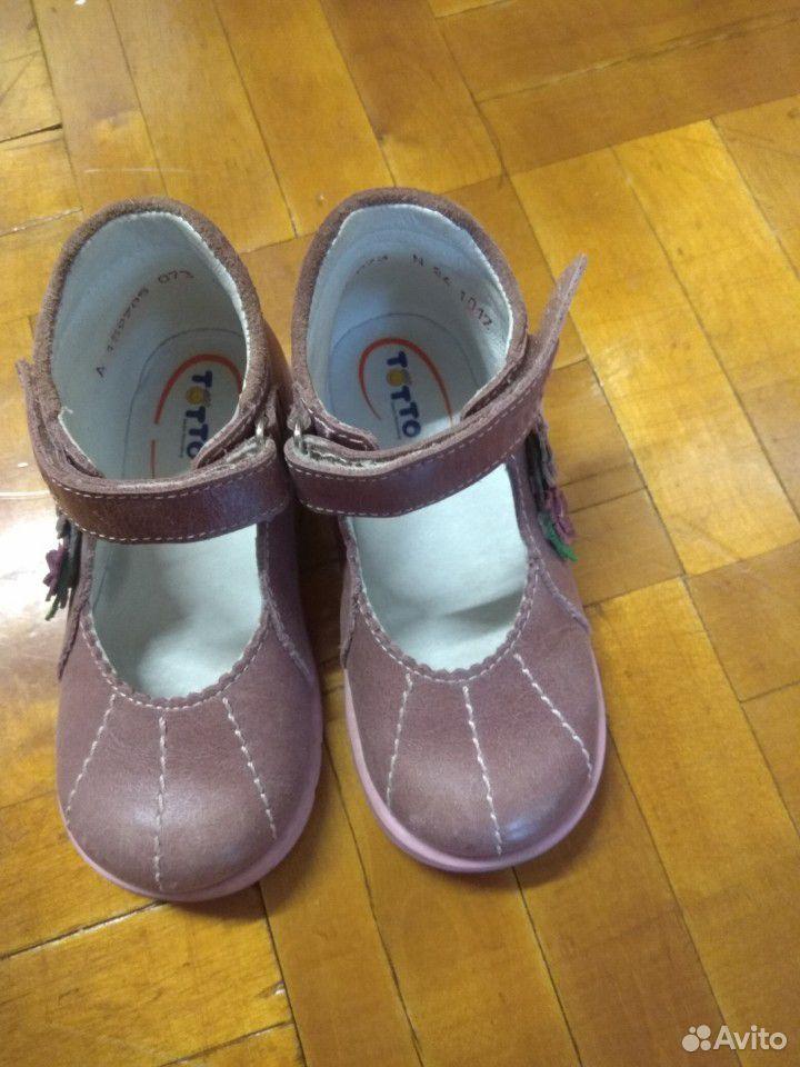 Туфли для девочки тотто  89803663510 купить 1