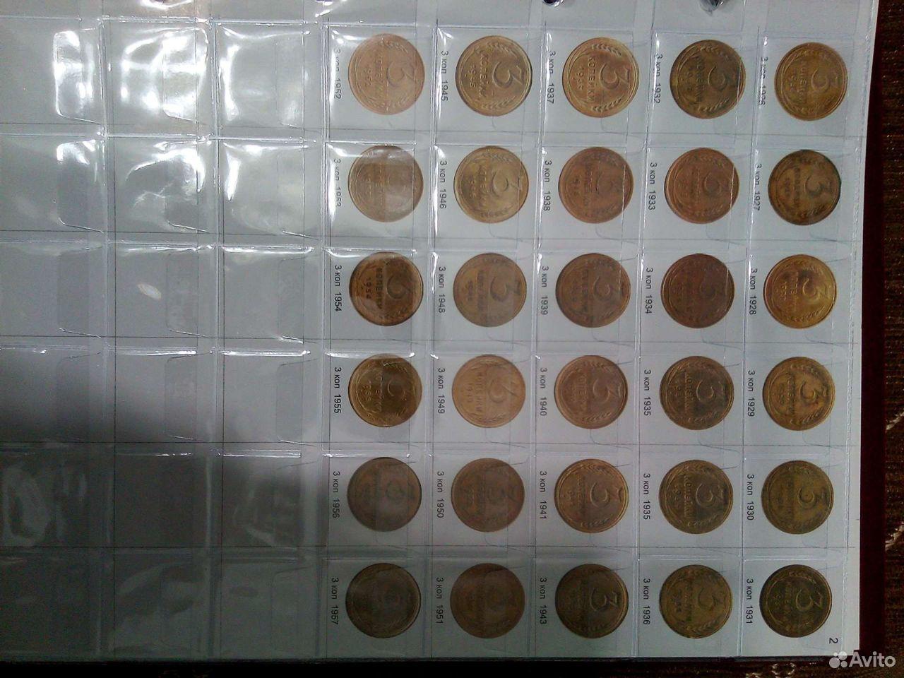 Альбомы для монет СССР 1921-1957,1961-91,Юбилейные  89532774582 купить 5