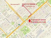 Стиральная машина.Гарантия — Бытовая техника в Волгограде