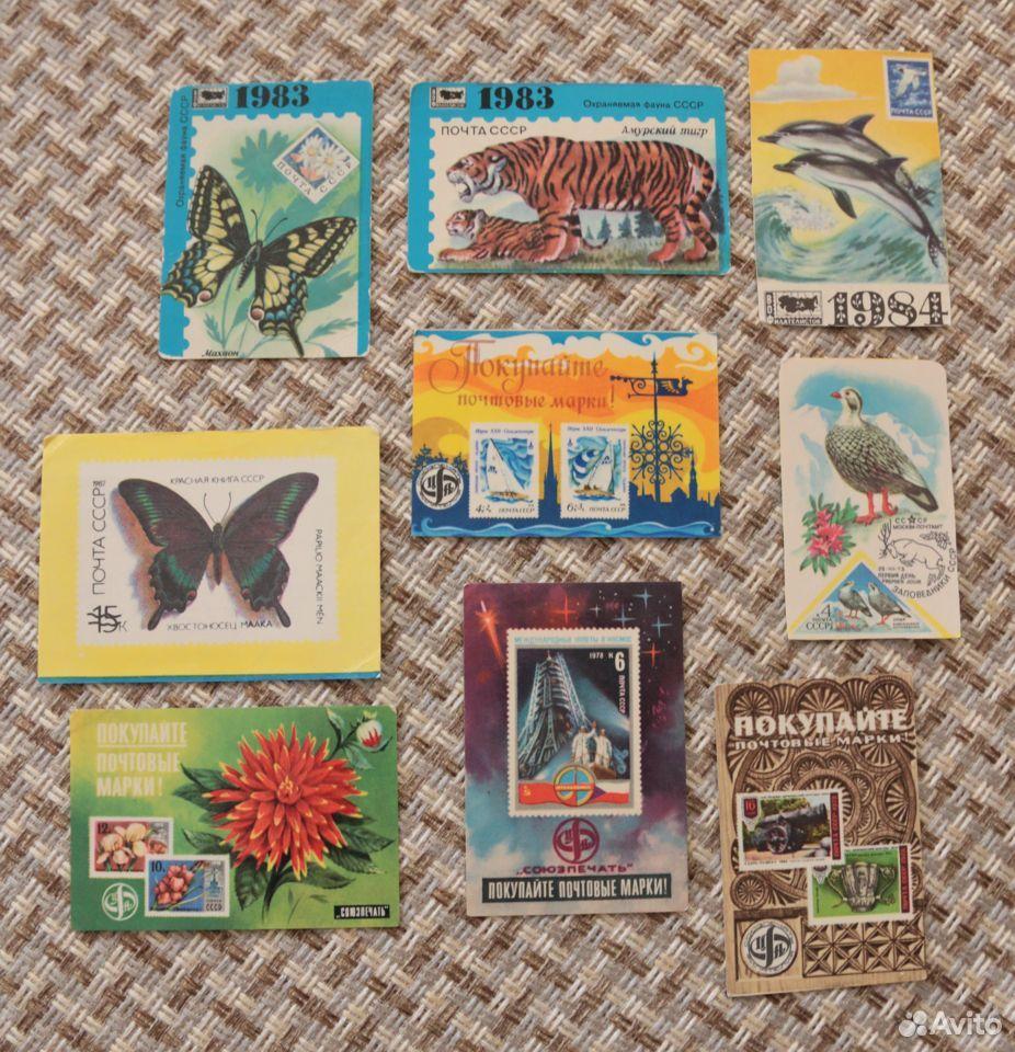 Календари СССР почтовые марки  89128031905 купить 1