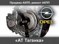 АКПП Усиленная 6т40.6т45 для Opel Astra j.Кредит — Запчасти и аксессуары в Москве
