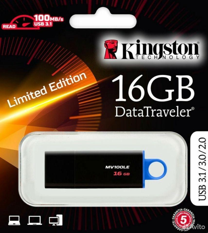 USB-Flash 3.0, 16 GB  89004668725 купить 1