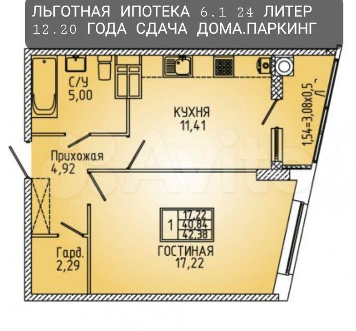 1-к квартира, 43 м², 20/25 эт.  89281095733 купить 1