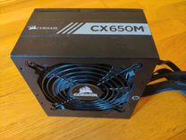 """Бп 650Вт Corsair """"CX650M"""" - 2 штуки"""