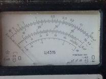 Тестор ц3415