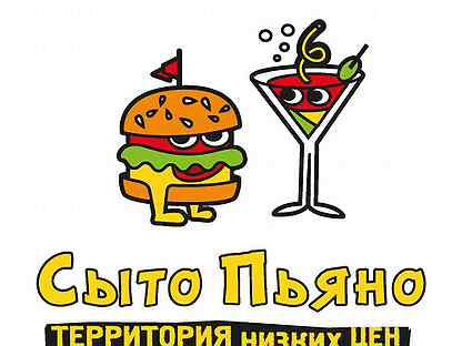 Уборщица в ночной клуб вакансии москва ночной клуб план