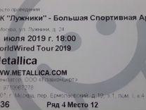 Билет на концерт на Мetallika