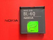 BL-6Q акб Nokia 6700
