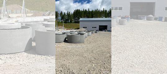 Бетон лаишевский район для разравнивания бетона
