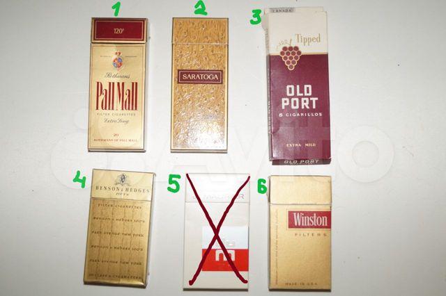 Пустые пачки для сигарет купить лаки страйк сигареты купить цена