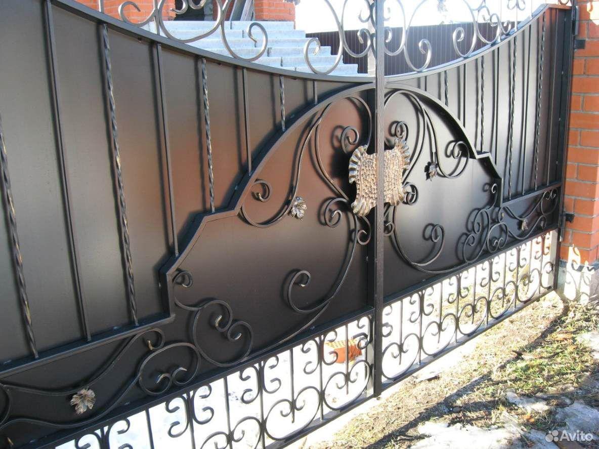 Gate  89022836932 köp 2