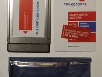 Модуль условного доступа Триколор тв CI+ Ultra HD — Аудио и видео в Москве