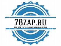 Шрус BRP G1 передний наружний новый 705500560