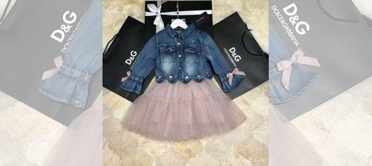 709c90df1990 Продам оптом коллекцию детской одежды купить в Краснодарском крае на Avito  — Объявления на сайте Авито