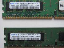 Оперативная память DDR2 PC2-6400 800MHz 1GB — Товары для компьютера в Йошкар-Оле
