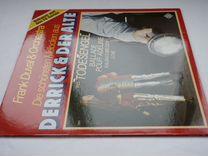 Frank Duval - Die Schonsten Melodien 1979 / LP