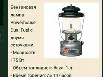 Бензиновая лампа