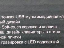 Клавиатура Canyon CNS-HKB5 с LED-подсветкой