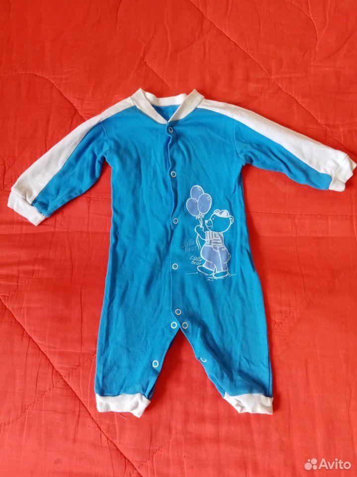 Комбинезон детский  89607462978 купить 1