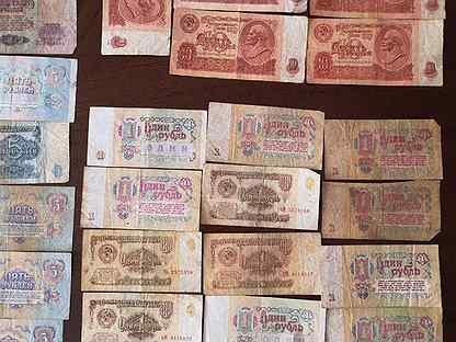 сосновом бору фото самых дорогих бумажных денег ссср понравившееся