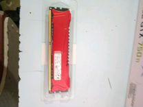 Kingston HyperX Savage DDR3 2133 MHz 8GB