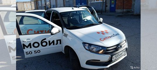 аренда авто в ульяновске частные
