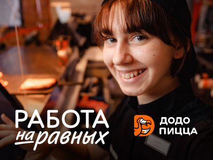 Ищу работу для девушек без опыта осанка перевод