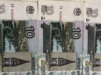 Банкнота бумажная