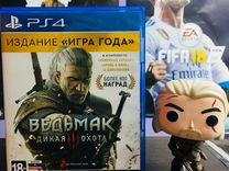 Ведьмак 3: Дикая охота - Издание «Игра года» PS4
