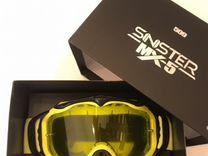 Маска 509 Hi-Vis Spark Sinister MX-5